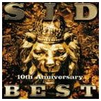 シド/SID 10th Anniversary BEST(通常盤) CD