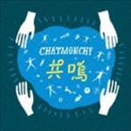 チャットモンチー / 共鳴(初回生産限定盤/CD+DVD) [CD]