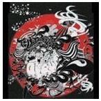 岡村と卓球/The Album CD