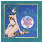 うる星やつら ラムのベストセレクション2 CD