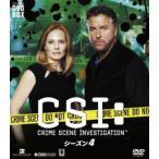 CSI:科学捜査班 コンパクト DVD-BOX シーズン4 DVD