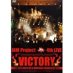 JAM Project 4th LIVE VICTORY〜a once in a lifetime chance〜 DVD