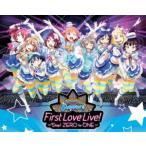 ラブライブ!サンシャイン!! Aqours First LoveLive! 〜Step! ZERO to ONE〜 Blu-ray Memorial BOX Blu-ray