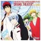 (ドラマCD) TVアニメ 黒子のバスケ オリジナルドラマCD CD
