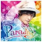 岡本信彦/3rdミニアルバム(通常盤) CD