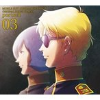 服部隆之(音楽)/機動戦士ガンダム THE ORIGIN ORIGINAL SOUND TRACKS portrait 03 CD