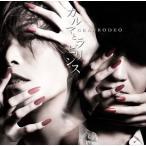 GRANRODEO/カルマとラビリンス(初回限定盤/CD+DVD) CD