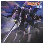 (ドラマCD) スーパーロボット大戦α ORIGINAL STORY D-2 CD