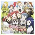 (ドラマCD) 舞-HiME★DESTINY 龍の巫女 ドラマCD CD