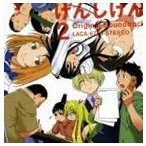 4-EVER(音楽) / TVアニメ げんしけん2 オリジナルサウンドトラック [CD]