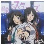 TVアニメ 喰霊-零- イメージソング集 百合ームコロッケ CD