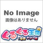 浪川大輔 / 浪川大輔 3rdシングル(通常盤) [CD]