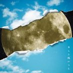 鈴村健一 / 鈴村健一 11thシングル(CD+DVD) [CD]