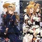 THE IDOLM@STER MILLION LIVE!/THE IDOLM@STER MILLION THE@TER GENERATION 05 CD