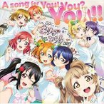 μ's / A song for You! You? You!!(CD+Blu-ray) [CD]