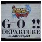 JAM Project/PlayStation2用ソフト スーパーロボット大戦IMPACT OPテーマ GO!! CD