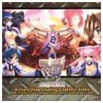 (ゲーム・ミュージック) マブラヴ オルタネイティヴ Insertion Song Collection CD