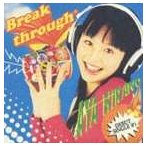平野綾/Breakthrough CD