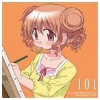 後藤邑子(ヒロ)/TVアニメ ひだまりスケッチ×365 キャラクターソング Vol.3 ヒロ CD