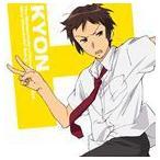 杉田智和(キョン)/TVアニメ 涼宮ハルヒの憂鬱 新キャラクターソング Vol.05 CD
