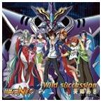 美郷あき / Wii専用ソフト スーパーロボット大戦NEO 主題歌: Wild succession [CD]
