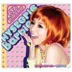 平野綾/平野綾 10thシングル(通常盤) CD