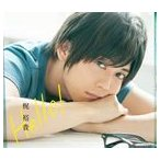 梶裕貴 / 梶裕貴 2ndシングル(CD+DVD) [CD]