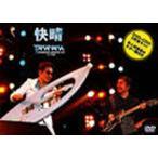 快晴 CROSSOVER JAPAN  05 LIVE そして沖縄  DVD