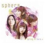 スフィア / Spring is here(生産限定盤/CD+DVD) [CD]