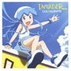イカ娘(金元寿子) / TVアニメ 侵略!? イカ娘 イカ娘ファーストアルバム INVADER(通常盤) [CD]