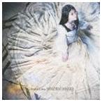 茅原実里 / Celestial Diva [CD]
