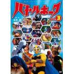 バトルホーク3 [DVD]