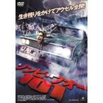 ゾンビ・ウォー101 DVD