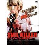 イーヴィル・キラー DVD