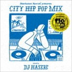 DJ HASEBE(MIX) / Manhattan Records presents CITY HIP POP MIX - Special Chapter - mixed by DJ HASEBE [CD]