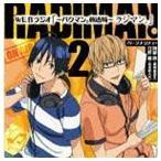 バクマン。放送局 ラジマン。 2(CD+CD-ROM) [CD]