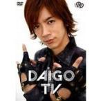DAIGO TV 通常版 DVD