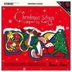 クリスマス・イン・ボッサ CD