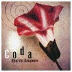 坂本龍一/Coda(SHM-CD) CD