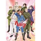 ヘタリア The Beautiful World vol.1【初回限定版】 DVD