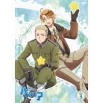 アニメ「ヘタリア The World Twinkle」 vol.3 DVD