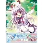 ましろ色シンフォニー Vol.2 [DVD]