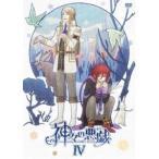 神々の悪戯 IV【DVD】 DVD