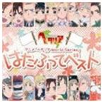 ���˥� �إ��ꥢ World Series �Ϥ��դäƥ٥��� [CD]