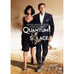 007/慰めの報酬 ※再発売 DVD
