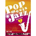 Pop meets Jazz Selection 1 DVD