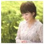 """太田裕美/始まりは""""まごころ""""だった。 CD"""