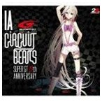 IA × SUPER GT/CiRCUiT BEATS SUPER GT 20th ANNIVERSARY(通常盤/CD+DVD) CD