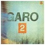 GARO/GARO 2(Blu-specCD2) CD