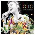 bird  /  bird's nest 2013(Blu-specCD2) [CD]